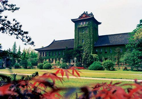 Nanjing University, one of the 'Top 10 universities with worst tutor gender imbalance' by China.org.cn. 