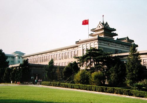 Nanjing Agricultural University, one of the 'Top 10 universities with worst tutor gender imbalance' by China.org.cn.