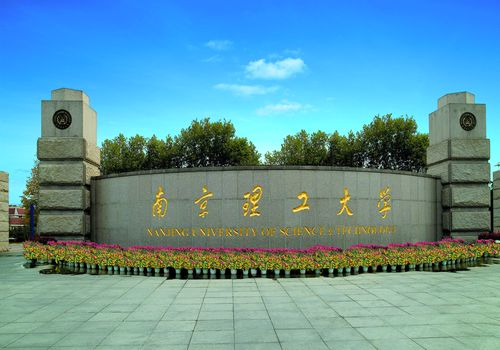 Nanjing University of Science and Technology, one of the 'Top 10 universities with worst tutor gender imbalance' by China.org.cn.