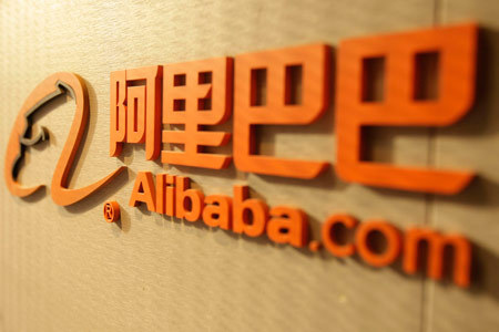 Alibaba Group plans to privatize its Hong Kong-listed arm Alibaba.com. [File photo]