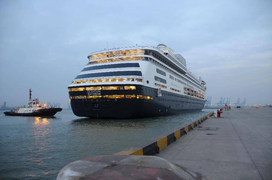 Cruise Ship Takes Passengers To Tianjin From HK Chinaorgcn - Zaandam ship