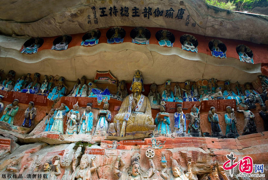 The dazu rock carvings in chongqing china