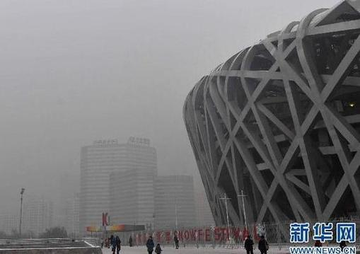 China's State Council adds PM2.5 into the national air quality standards. [Xinhua]
