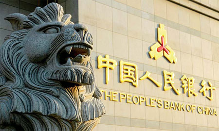 A branch of the People's Bank of China in Hefei, the capital city of Anhui province. The PBOC says China wouldn't face huge risks if it opens up the country's capital account, a goal that was included in the 12th Five-Year Plan (2011-15). [China Daily]