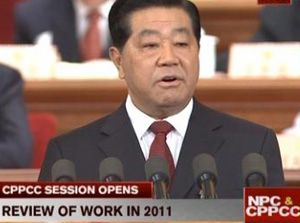 Opening Meeting of CPPCC Plenary Session