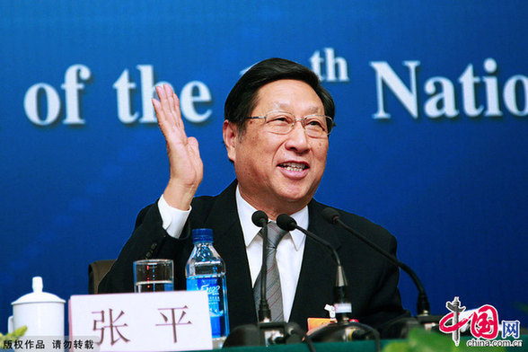 Zhang Ping, Minister of the National Development and Reform Commission, speaks on March 5, 2012. [China.org.cn]