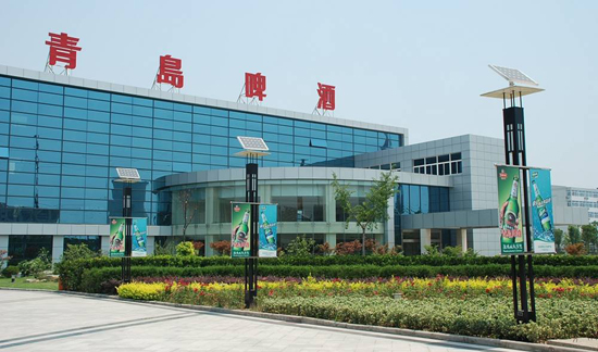 Tsingtao Brewery, one of the 'top 10 companies achieving stable growth' by China.org.cn.