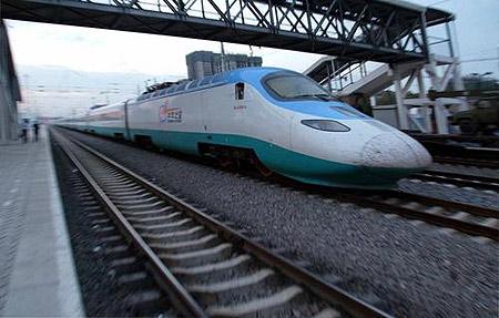 A high speed train [File photo]