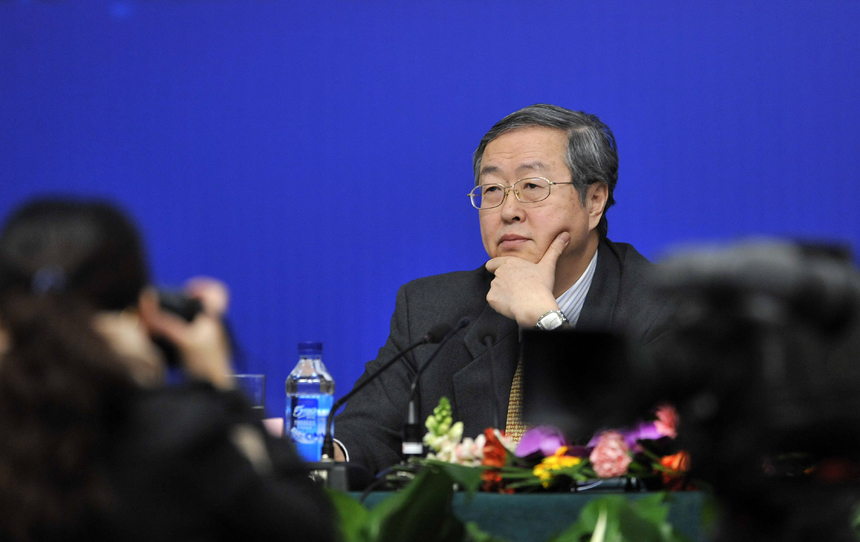 China's central bank held a press conference Monday morning in Beijing during the fifth session of the 11th National People's Congress (NPC). Zhou Xiaochuan, the governor of the bank, answered questions from Chinese and foreign press.