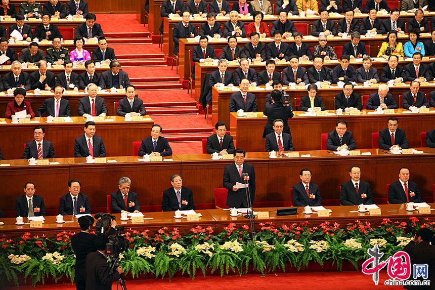 The 11th National Committee of the Chinese People's Political Consultative Conference (CPPCC), China's top political advisory body, concluded its annual session in Beijing Tuesday morning.
