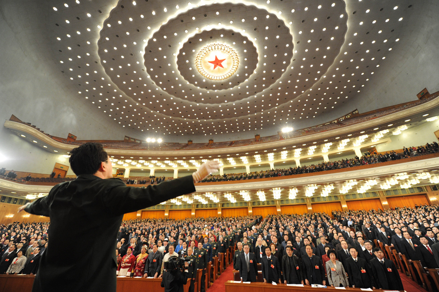 The 11th National Committee of the Chinese People's Political Consultative Conference (CPPCC), China's top political advisory body, concluded its annual session in Beijing Tuesday morning. [Xinhua photo]