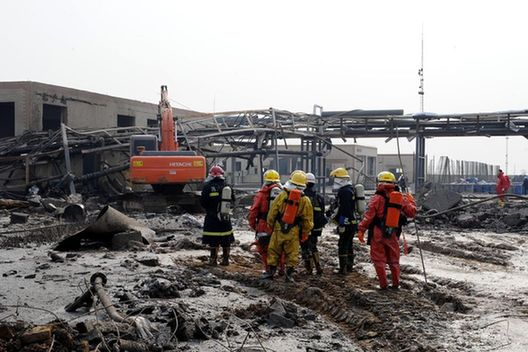 On Feb 28, a blast ripped through the Keeper Chemical Factory in Zhaoxian county, Hebei province, razing the three-story building. [northnews.com]