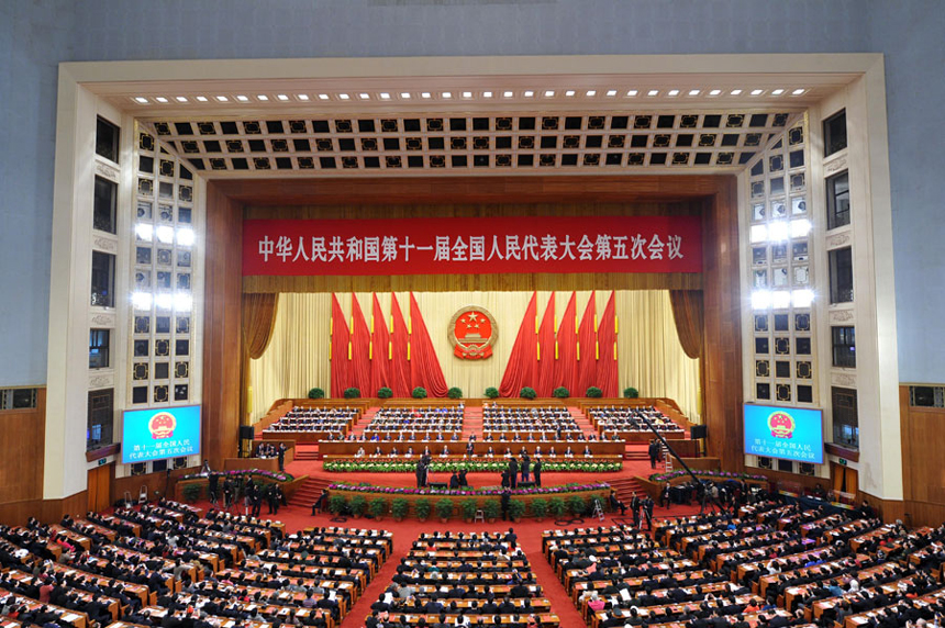 The Fifth session of the 11th National People's Congress (NPC), China's top legislature, begins its closing meeting in Beijing Wednesday morning.