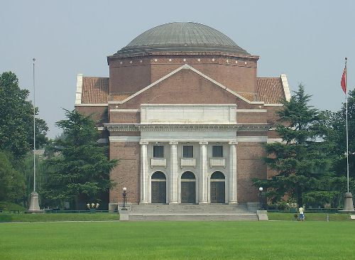 Tsinghua University, one of the 'Top Universities by Reputation 2012' by China.org.cn