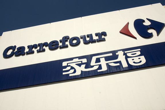 Carrefour store closed after TV report - China org cn
