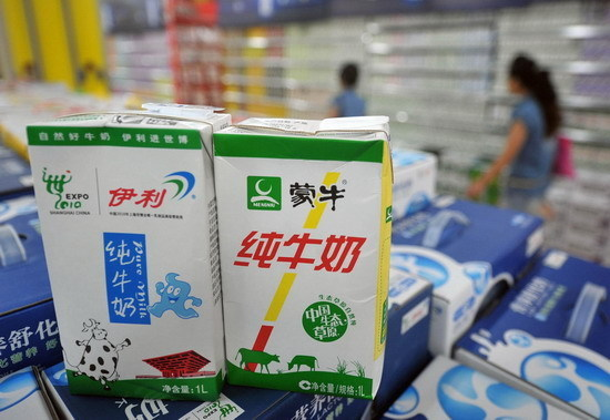 PARKnSHOP and Wellcome have stopped selling Mengniu and Yili dairy products. [File photo]