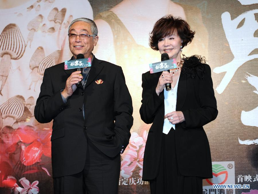 'Joyful Reunion' premieres in Beijing