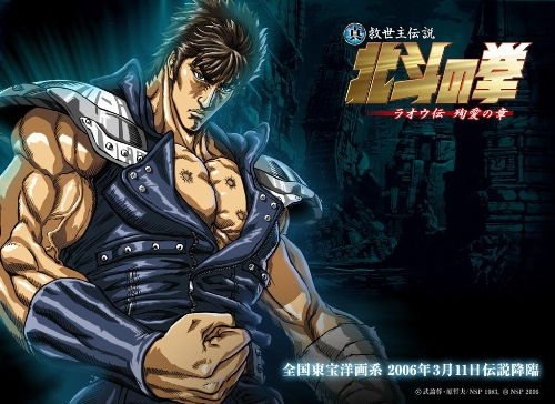 Fist of the North Star, one of the 'Top 10 timeless Japanese cartoons favored by Chinese' by China.org.cn