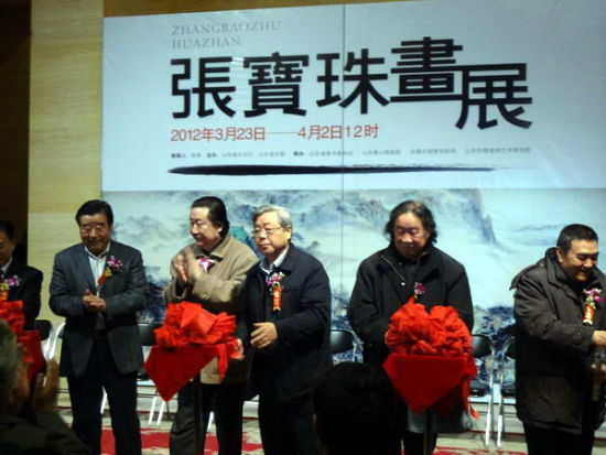 Shandong's artist holds exhibit of ink landscape paintings in Beijing