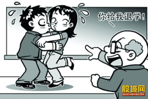 A 15-year-old vocational school student in Xuzhou City, Jiangsu Province, was expelled for a kiss in class.