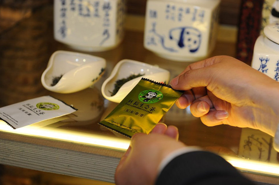 'Panda tea' makes a splash in SW China - China.org.cn