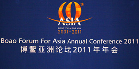 Top 300 competitive enterprises in Asia 2012