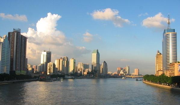 Wenzhou Zhejiang