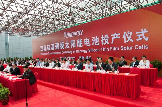 Hanergy, China's leading privately-run manufacturer of clean energy products, starts production at its plant in Haikou, capital city of China's southernmost province of Hainan, on Thursday, March 29, 2012. [Chen Boyuan / China.org.cn]