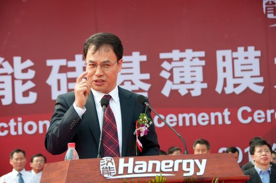 Hanergy chairman Li Hejun delivers his keynote speech at the production commencement ceremony of the company's Haikou plant on Thursday, March 29, 2012. [Chen Boyuan / China.org.cn]