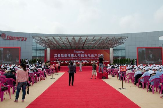 Hanergy's plant production commencement ceremony attracts media from both Hainan and beyond. [Chen Boyuan / China.org.cn]