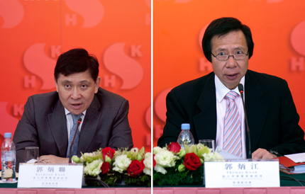 Raymond Kwok/Thomas Kwok, joint chairment and managing directors of Sun Hung Kai Properties Ltd. [File photo]