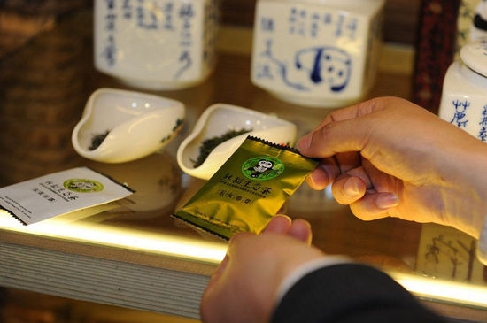 The 'panda tea' is charged 20,000 yuan (US$3,175) for every 50 grams.