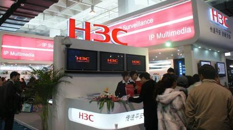 H3C Technologies Co., Ltd., one of the 'top 10 companies with most invention patents' by China.org.cn.