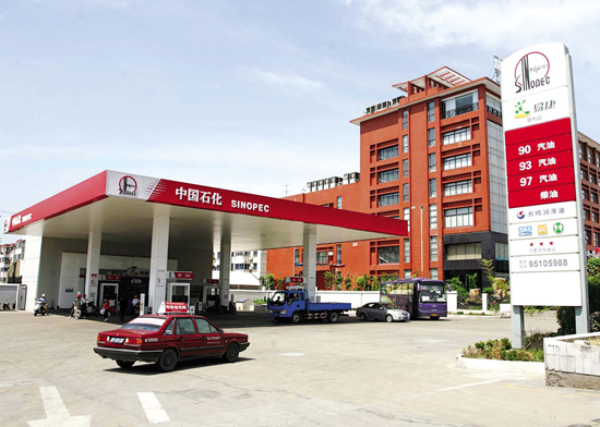China Petroleum and Chemical Corporation, one of the 'top 10 companies with most invention patents' by China.org.cn.