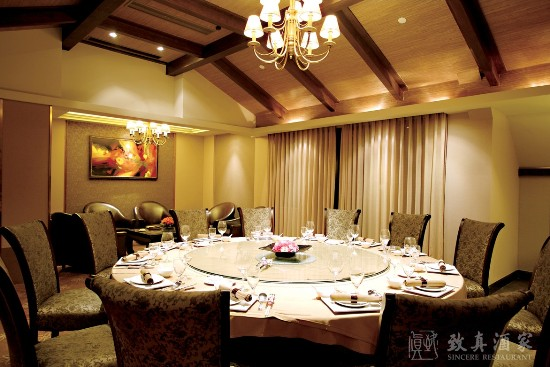 Sincere Restaurant, one of the 'Top 50 restaurants in China 2011' by China.org.cn