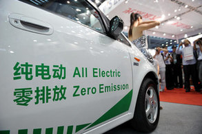 A pure electirc vehicle displayed at the China Hi-Tech Fair 2011 in Shenzhen, Nov 17. [Xinhua]