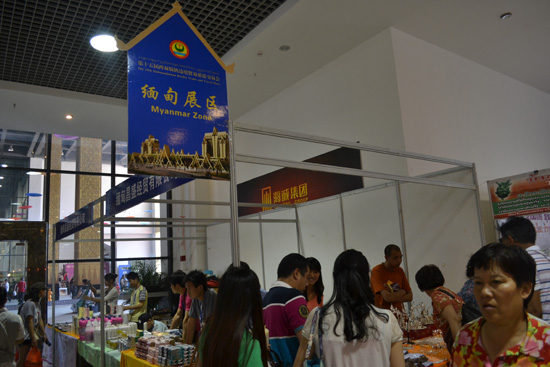 Myanmar zone at the 15th Annual Xishuangbanna Border Trade and Tourism Fair, Apr. 13 in Jinghong, Xishuangbanna Dai Autonomous Prefecture in Yunnan Province.