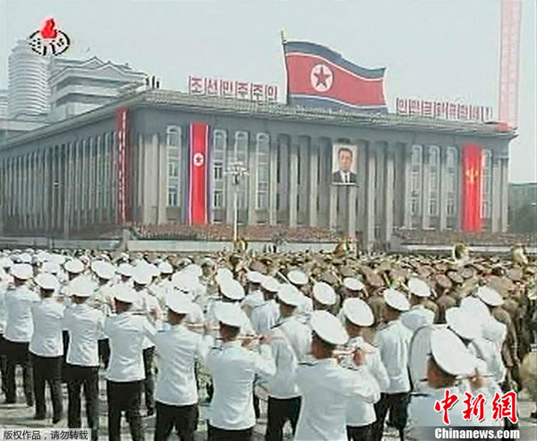 The DPRK started a military parade Sunday to celebrate the 100th birthday of founding leader Kim Il Sung, according to KCTV.