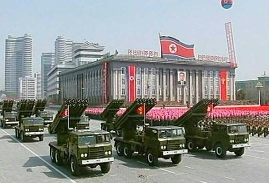 The Democratic People's Republic of Korea has started a military parade in the capital Pyongyang.