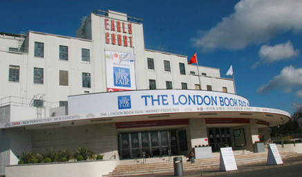 CIPG gives final touch to LBF preparations