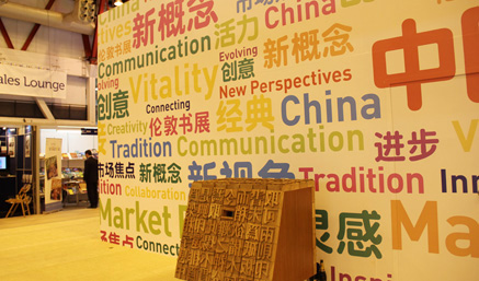 London Book Fair's China presence