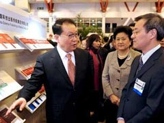 Senior CPC official visits London Book Fair