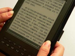Will digital publishing replace print books?