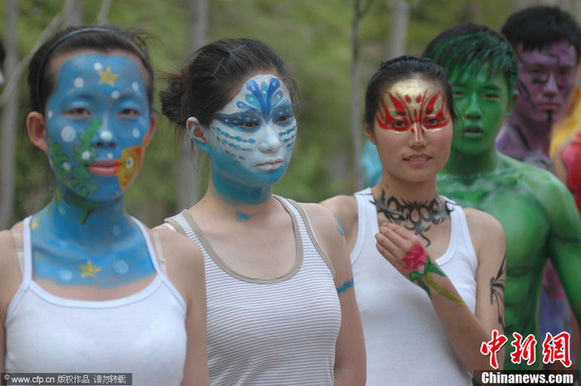 Body painting show staged in Shandong