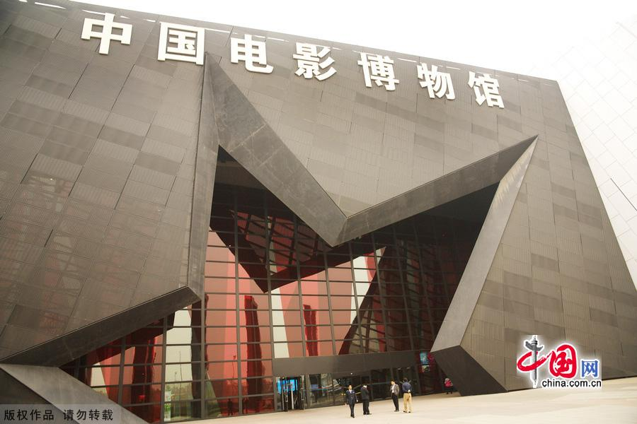 China National Film Museum was founded in 2005 to commemorate the 100th anniversary of Chinese film, and is the largest professional film museum in the world. Getting to the museum is a bit of a hike, with its location near the Airport Expressway in Beijing's northeastern part.