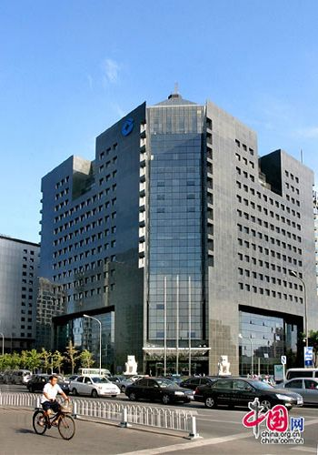 China Construction Bank, one of the 'Top 20 biggest Chinese companies 2012' by China.org.cn.