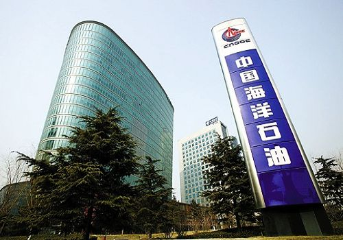 CNOOC Limited, one of the 'Top 20 biggest Chinese companies 2012' by China.org.cn.