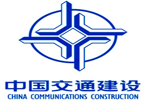 China Communications Construction Company, one of the 'Top 20 biggest Chinese companies 2012' by China.org.cn.