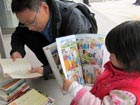 Beijing's Capital Library hold book exchange event