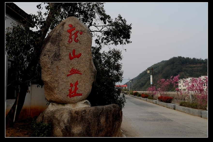 Chengkan village in Huizhou District, Anhui province is famous for the residential architecture of the Ming and Qing style. Baolun Hall in the Ancestral Temple of Luo's, built during the Jiaqing's reign, is a representative collection of typical Huizhou architecture.